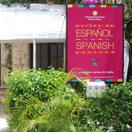Estudar espanhol em Playa del Carmen - IH - 2 Semanas