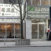 Estudar inglês em Toronto - Hansa - 3 Meses - Com Acomodação