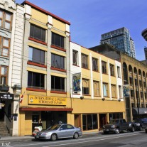 Estudar inglês em Vancouver - ILSC - 1 Mês - Com Acomodação