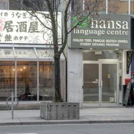 Hansa Toronto Canada