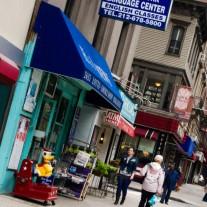 Estudar inglês em Nova York - New York Languages Centre NYLC - Jackson Heights - 2 Semanas - Com Acomodação