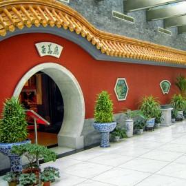 Sprachcaffe Pequim China